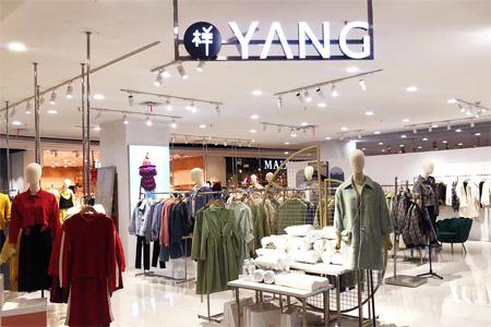 华南女装巨头样儿服饰 10店同开再掀旺季开店热潮!