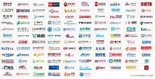 未来如何布局 物联网人齐聚IOTE物联网展共赢万亿商机