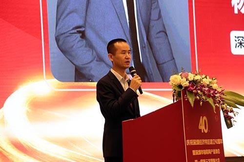 深圳市物联网产业协会第1届第三次理事大会圆满落幕
