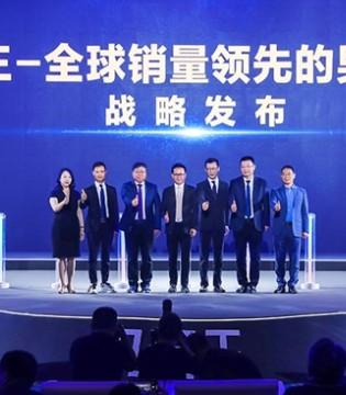 九牧王荣获第27届中国国际广告节广告主大奖