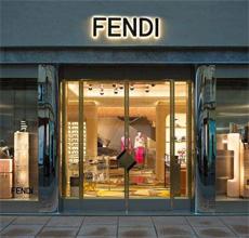 意大利奢侈品牌芬迪投6000万欧元开设新皮具工厂