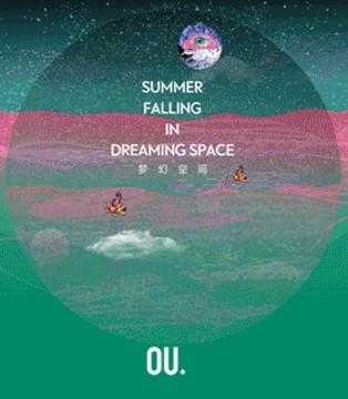 梦幻空间 OU.欧点2021SUMMER新品发布会即将隆重举行!