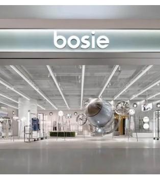 中国无性别服饰品牌bosie获融资2亿 将开超级大店