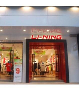 千亿级的电竞市场!李宁LNG、361°等运动品牌纷纷入场