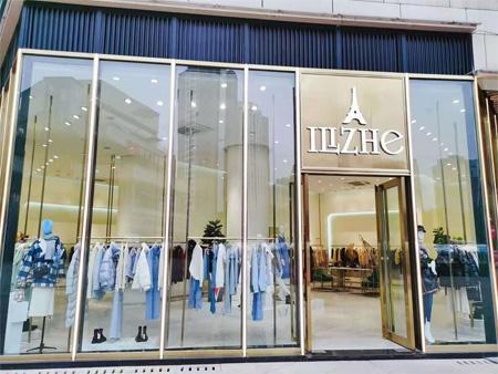 艾丽哲品牌重庆市旗舰新店盛大开业啦!祝生意兴隆!