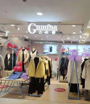 广州品牌女装古米娜即将进驻白云区嘉禾金铂广场!