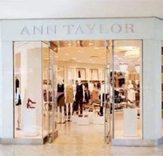 Sycamore放弃维密后 用相近价收购Ann Taylor等4个品牌