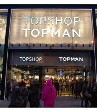 """英国时尚零售商""""旧""""领头羊Arcadia正式破产 将被瓜分"""