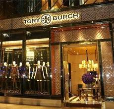 Tory Burch预计销售下滑20% 原定中国开20家新店被延迟