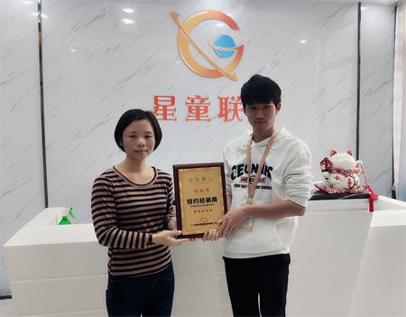 迎双十二 祝贺宾果童话广西柳州冯姐新店开业!