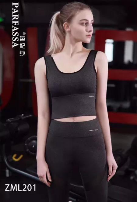 """中国闻名内衣品牌""""芭妃莎""""荣获国际质量体系资质证书"""