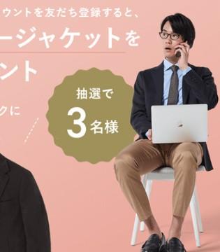 日本高�定制服�b品牌FABRIC TOKYO融�Y13.5�|日元