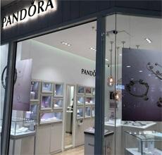 潘多拉第四季度预计增长4% 预计年度利润率为20%
