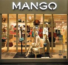 西班牙快时尚品牌Mango芒果将发布家居系列