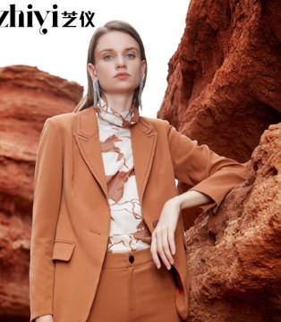 芝仪2020气质时尚单品 从容优雅见人心