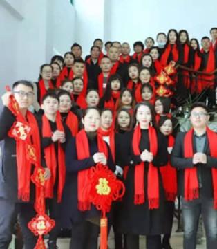 牛转乾坤 乔帛携手全体员工祝全国家人牛年新春快乐!