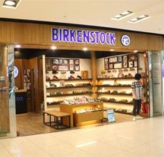 估值48亿美元!德国凉鞋品牌Birkenstock勃肯或被出售