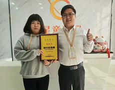 热烈祝贺西安李先生、河南周姐宾果童话新店同时开业!