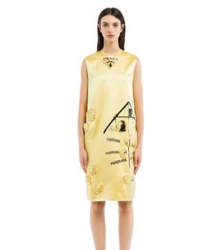 Prada 2021春夏女装赏析 和艺术创意对话