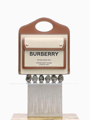 Burberry新品�硪u �在下班后打�_