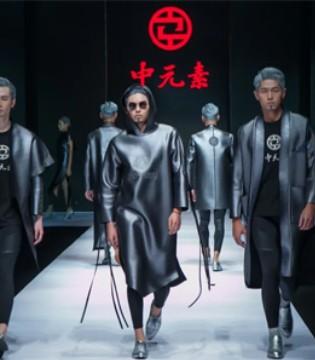 中元素 何文浩:汉字艺术与时尚相融 AW21 CFW preview