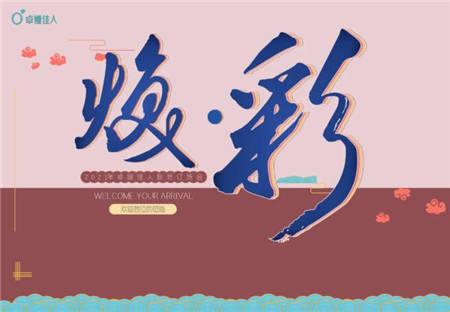 卓�I佳人 �āげ�2021秋冬新品�����A�M收官!