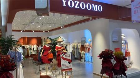 YOZOOMO:夏天是一��做不完的�� 我在周口等你
