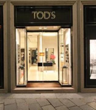 Tods公布2021年一季度��� 中���N售�~增幅大�q142%