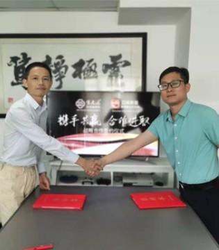 生之达时尚商学院与四威数据签署战略合作协议
