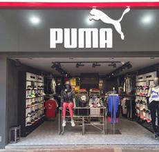 �_云集�F�M一步�p持Puma股份 是否放��Puma?