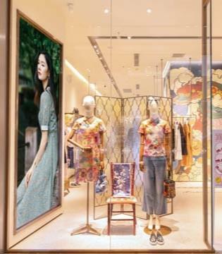 打造时尚艺术生活于一体 渔牌男女装集合店盛大开业