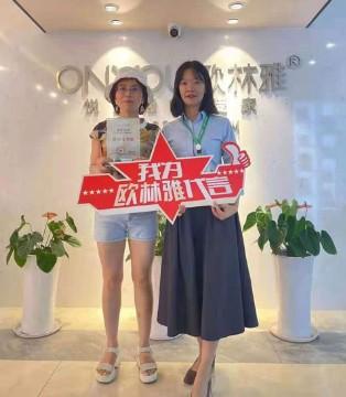 恭喜!欧林雅再次成功签约经销商yabo在线下载_链接平台!