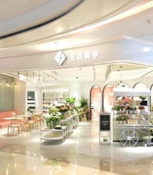 广州受欢迎的女装加盟品牌 37°生活美学值得拥有