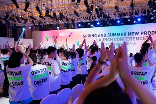 欧卡星2022春夏新品 共同开启下一个十年的新篇章