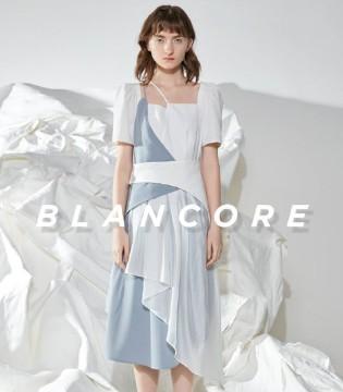 Blancore春夏系列穿搭 丰富你的多彩世界