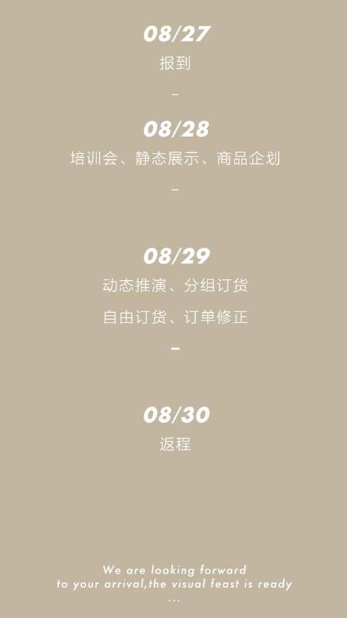 ZHUTI主提 2022春新品�l布��即�㈤_�� �g迎�W�R!
