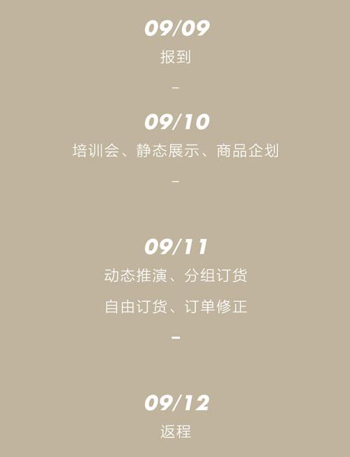 ZHUTI 2022春 新品发布会 诚邀您出席!