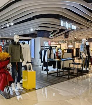 恩咖浙江湖州 新店开业 所有的美好都不期而遇