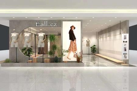 Eall.cz意澳品牌长沙平和堂五一店 盛大开幕欢迎来聚