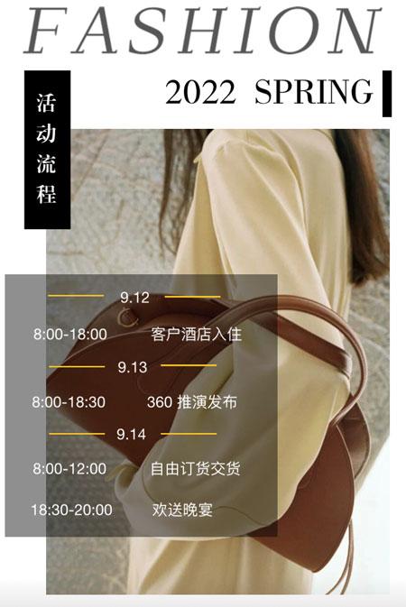芝仪2022春季新品发布会将在河南郑州隆重举行