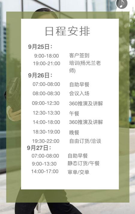 宝薇新品发布会即将在河南郑州盛大开幕 邀您莅临