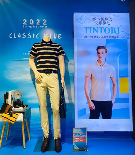 TINTORI 添多利服裝2022春夏新品發布會