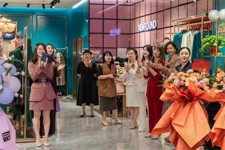 熱烈祝賀紐方襄陽民發廣場店升級新形象盛大開幕