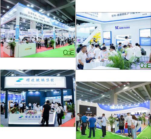 重慶玻璃協會將再度組團參觀2021廣州國際玻璃展