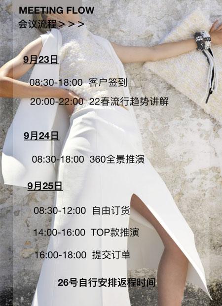 领弟2022年春季新品发布会将在河南郑州盛大开启