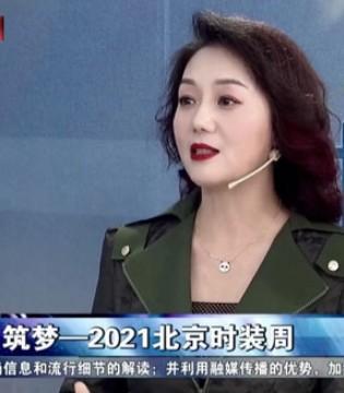 北京时装周|金顶奖设计师刘薇科技时尚 致敬城市守护者