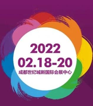 西部印包行�I�_年首展提�n至2月 助您�A��2022
