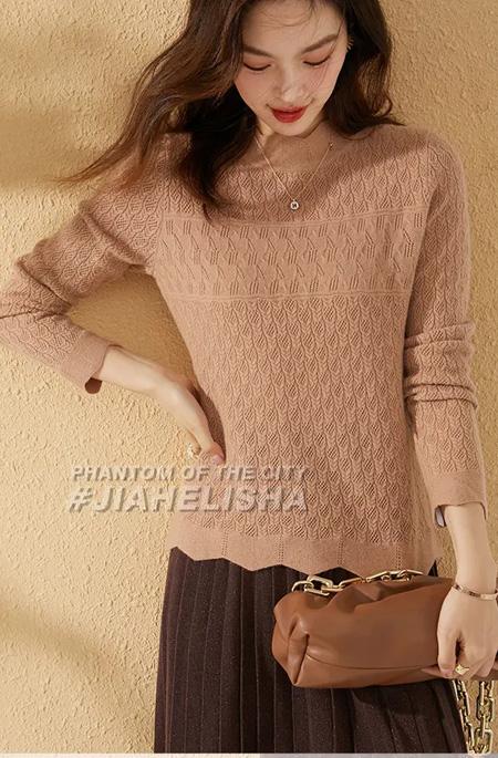 嘉禾利莎羊绒10月温柔优雅的日常穿搭