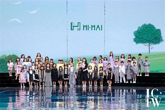 HI·HAI携EveryChild主题,亮相2021西南国际少儿时装周