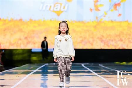 2021西南国际少儿时装周,IMAU奕玛新品系列燃情发布!